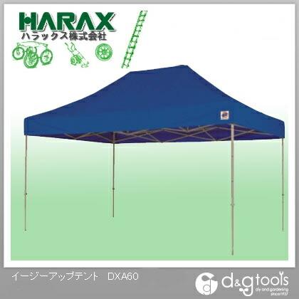 イージーアップテント 青   DXA60