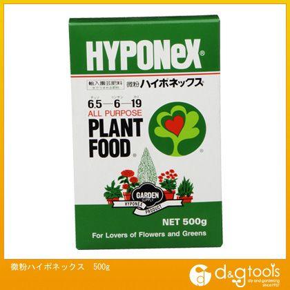 微粉ハイポネックス 500g