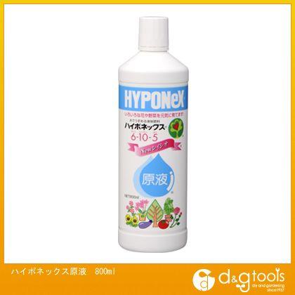 ハイポネックス 原液(液体肥料・液肥) 800mll
