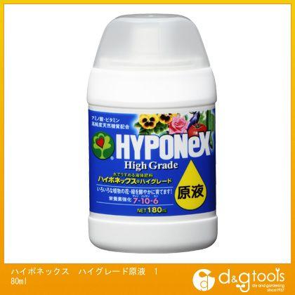 ハイグレード原液(液体肥料・液肥)  180ml