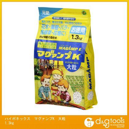 マグァンプK大粒  1.3kg