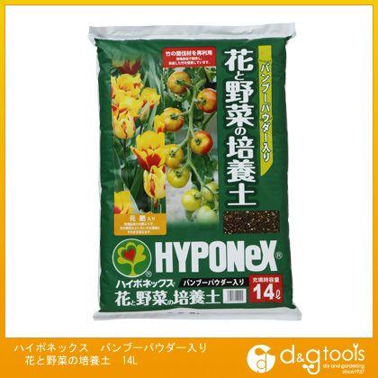 バンブーパウダー入り 花と野菜の培養土  14L