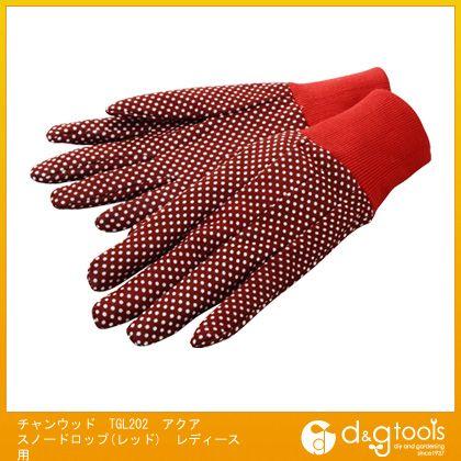 TGL202アクアスノードロップレディース用(ガーデン用手袋) レッド