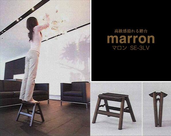 ハセガワ マロン marron