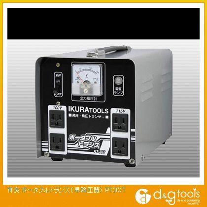 ポータブルトランス(昇降圧器)   PT-30T