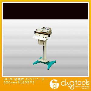 足踏式スタンドシーラー  300mm NL302PS