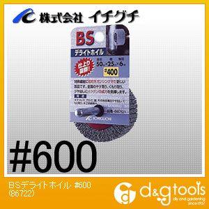 BSデライトホイル  #600 86722