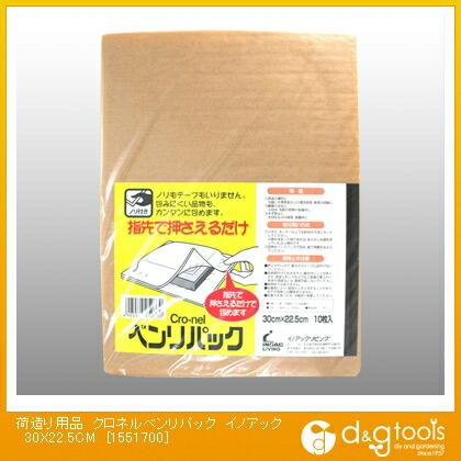 荷造り用品 クロネルベンリパック イノアック 30X22.5cm (1551700)