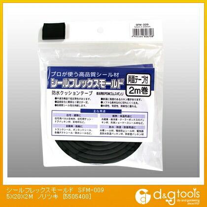 イノアック シールフレックスモールド(防水クッションテープ) SFM-009  5X20X2m 5505400