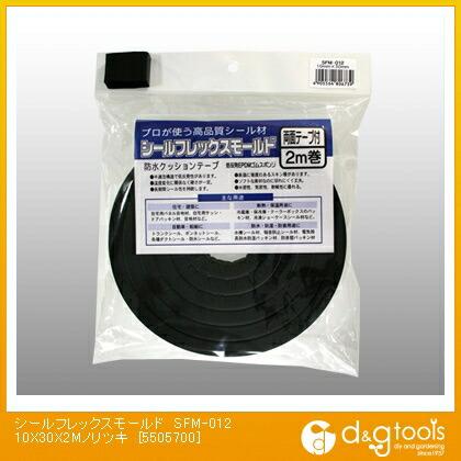 イノアック シールフレックスモールド (防水クッションテープ) SFM-012  10X30X2m 5505700