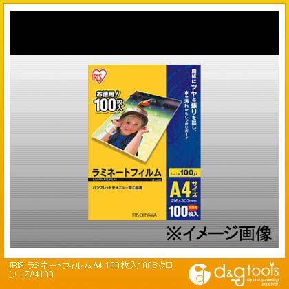 ラミネートフィルムA4 100ミクロン (LZA4100) 100枚