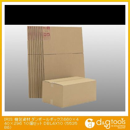 梱包資材 ダンボールボックス660×440×296 10個セット (10枚×1個) (DBL4X10)
