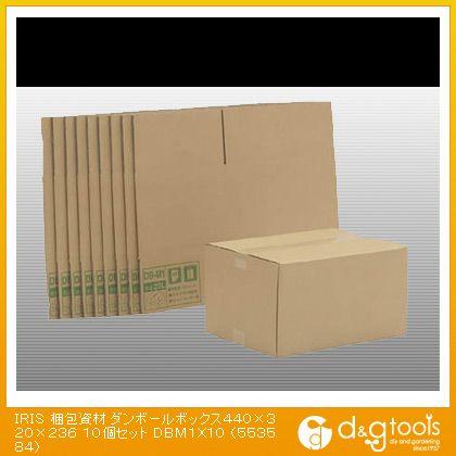梱包資材 ダンボールボックス440×320×236 10個セット (10枚×1個) (DBM1X10)