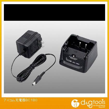 充電器 (1台) (BC180)