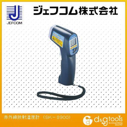 赤外線放射温度計   SK-8900