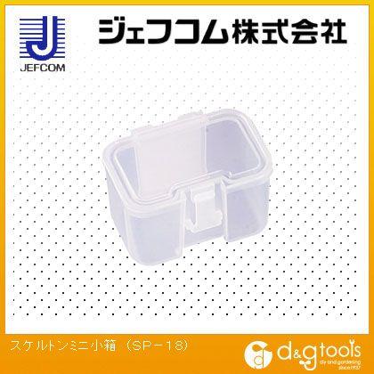 デンサン スケルトンミニ小箱   SP-18