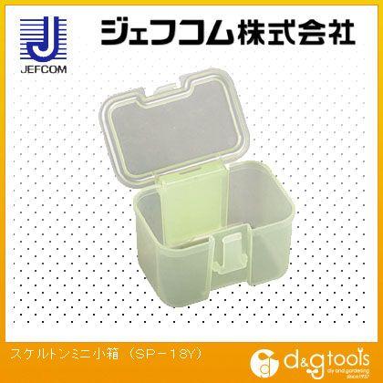 デンサン スケルトンミニ小箱   SP-18Y