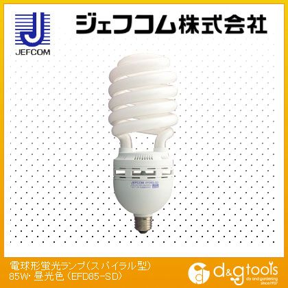 電球形蛍光ランプ(スパイラル型) 85W 昼光色  EFD85-SD