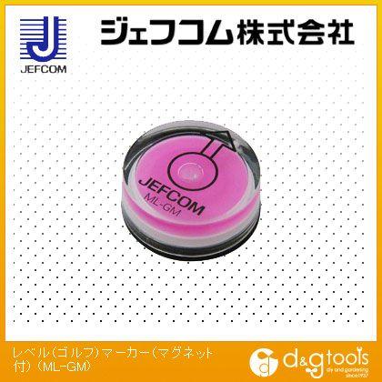 デンサン レベル(ゴルフ)マーカー(マグネット付)   ML-GM