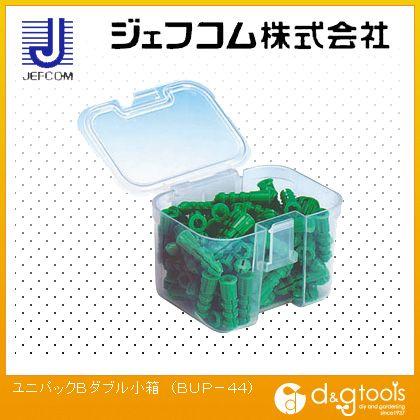 デンサン ユニパックBダブル小箱   BUP-44