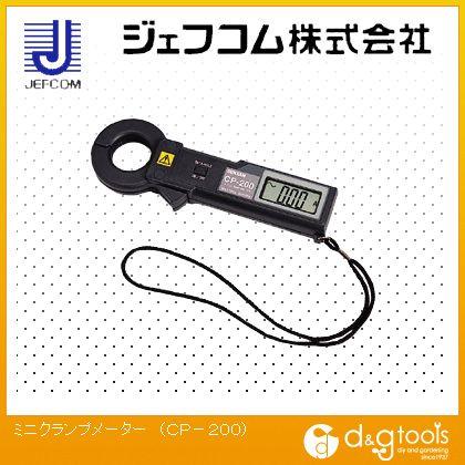 ミニクランプメーター   CP-200
