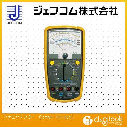 デンサン アナログテスター   DAM-600DX