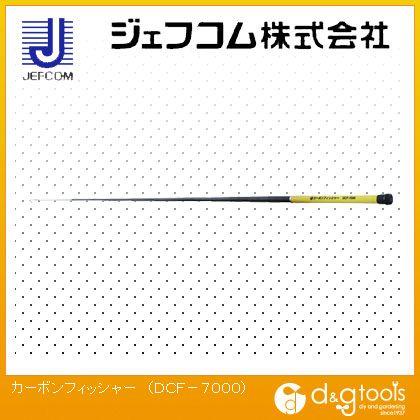 カーボンフィッシャー ケーブル牽引具   DCF-7000