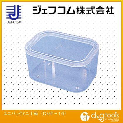 デンサン ユニパックミニ小箱   DMP-16