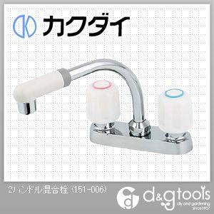 2ハンドル混合栓 (151-006)