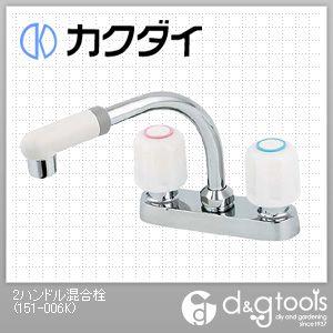 2ハンドル混合栓   151-006K