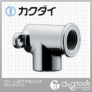 クローム座付水栓エルボ   619-810-13