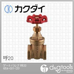 ゲートバルブ 呼20 (654-001-20)
