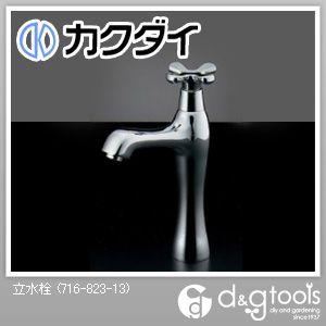 立水栓   716-823-13