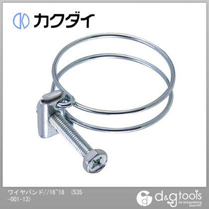 ワイヤバンド//16~18   535-001-13