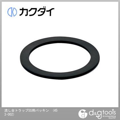 流し台トラップSS用パッキン   453-002