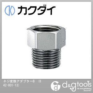 ネジ変換アダプターB   642-801-13