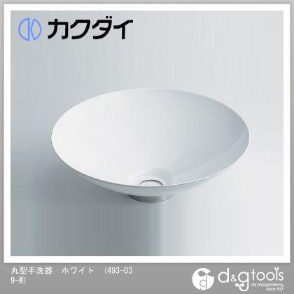 丸型手洗器 ホワイト  493-039-W