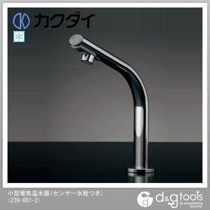 小型電気温水器(センサー水栓つき)   239-001-2