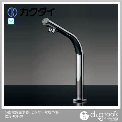 小型電気温水器(センサー水栓つき)   239-001-3