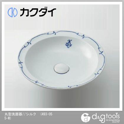 丸型洗面器//シルク   493-055-W