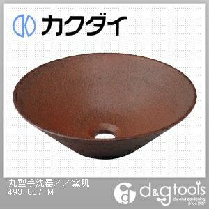 丸型手洗器 窯肌  493-037-M
