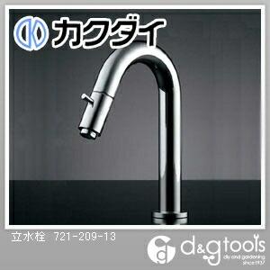 立水栓   721-209-13