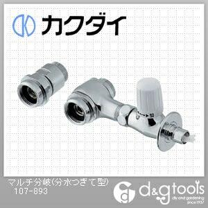 マルチ分岐(分水つぎて型)   107-893