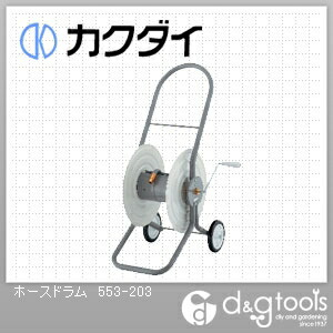 ホースドラム タイヤ車輪付きホースリール (553-203)