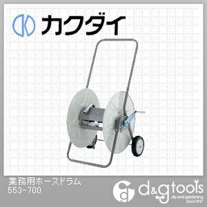 業務用ホースドラム タイヤ車輪付きホースリール (553-700)