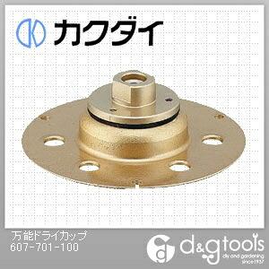 万能ドライカップダイヤモンドカッター   607-701-100