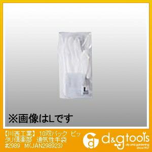 ピッタリ倶楽部 通気性手袋  M 2989 10 双
