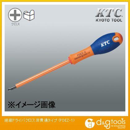 KTC 絶縁ドライバクロス非貫通タイプ   PDEZ-1