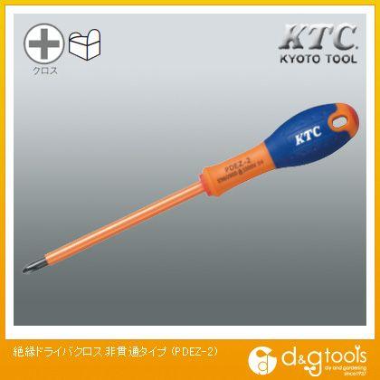 KTC 絶縁ドライバクロス非貫通タイプ   PDEZ-2