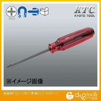 KTC 樹脂柄ドライバクロス貫通タイプ   PDD1-1